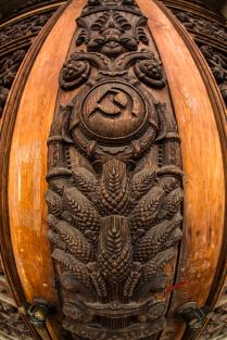 Символ прошлого