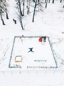 Первый снег. Любовь!