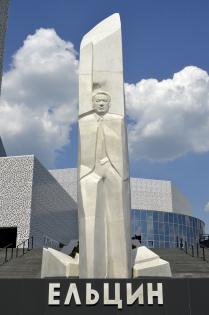 Памятник Ельцину у Ельцин-центра.