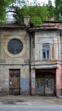 Исчезающая архитектура. Саратов.