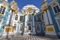 Павильон Эрмитаж в Царском Селе
