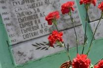 Дань памяти деду