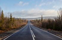 Дорога в неизведанные края