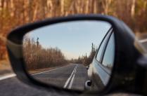 Захватывающей красоты дорога