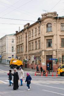 Москва Интернациональная