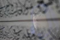 Выставка современной каллиграфии Турции в Казанском кремле