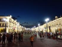 День города. 300 лет
