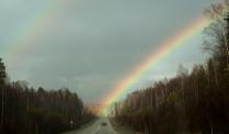 Дорога в радугу