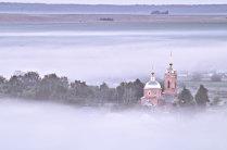 Дыша туманами