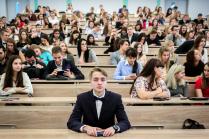 Посвящение в студенты 2016. ЭФ НГУ