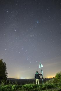 Восход Ориона