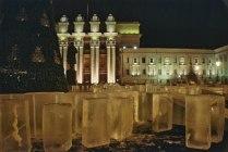Площадь Куйбышева