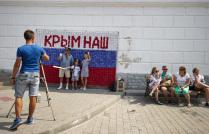 Севастополь. Фото на память.