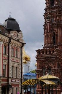 1,5 часа на Казань