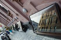 Москва: Новое в старом
