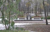 Братская  могила номер 13 г. Воронеж