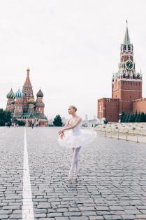 балет в городе