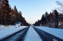Endless Siberia