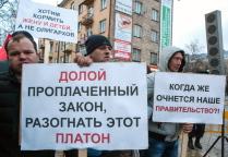 Всероссийская акция протеста дальнобойщиков в Петрозаводске