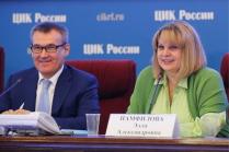 Работа информационного центра ЦИК России в единый день голосования