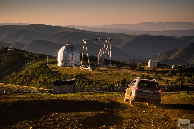 Дорога к обсерватории