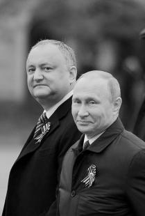И.Н. Додон и В.В. Путин
