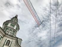 День ВМФ 2017