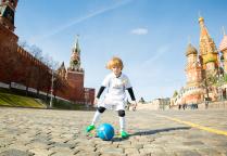 Я готовлюсь к Чемпионату Мира по футболу 2018 в России. А ты?