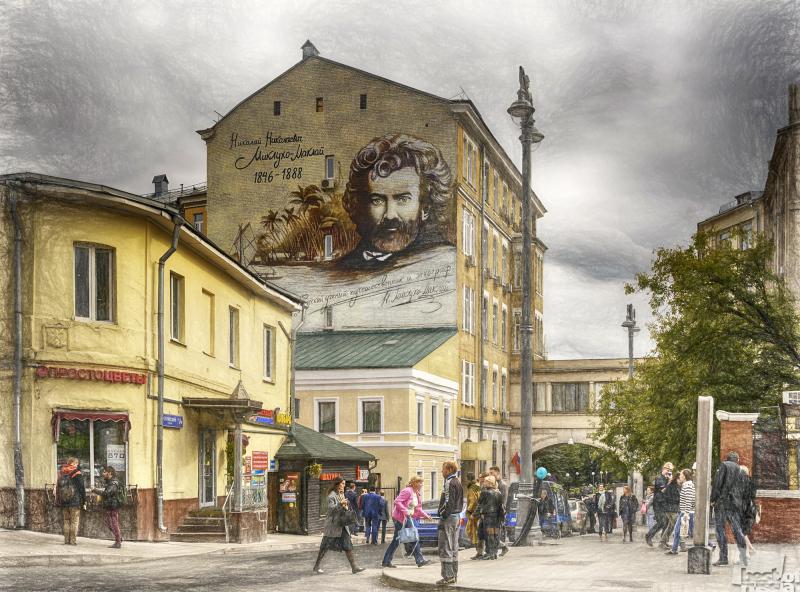 Прогулки по Москве. Н.Н. Миклухо-Маклай