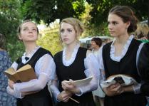 Тургеневские девушки
