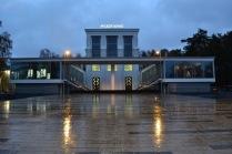 Открытие Музея кино