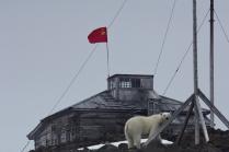 Арктический юбилей