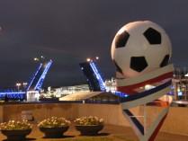 Белые ночи футбола
