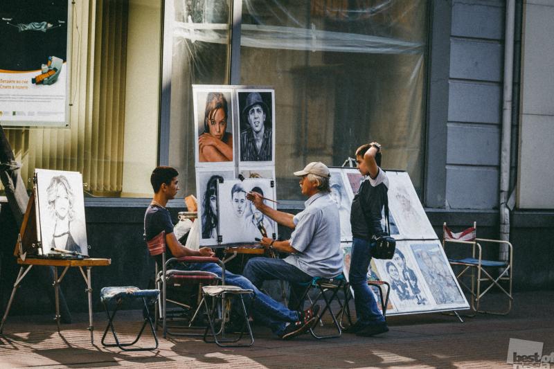 Уличный художник.