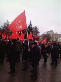 КПРФ Омск,7 ноября 2017 Сто лет Великой Октябрьской Революции,