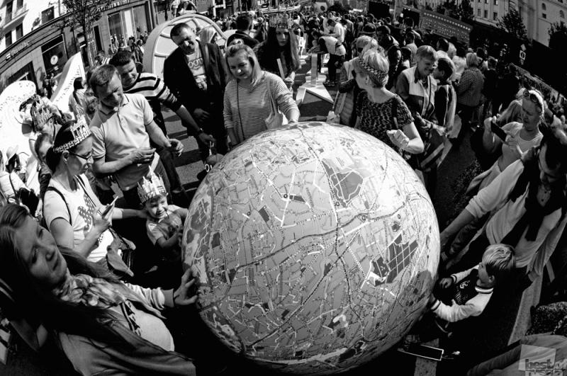 Глобус Москвы