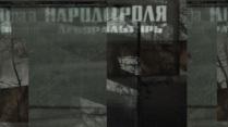 """старый двор"" коллаж"