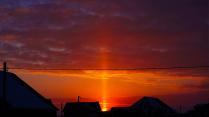 Огни уходящего солнца