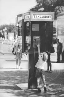 Позвони мне позвони