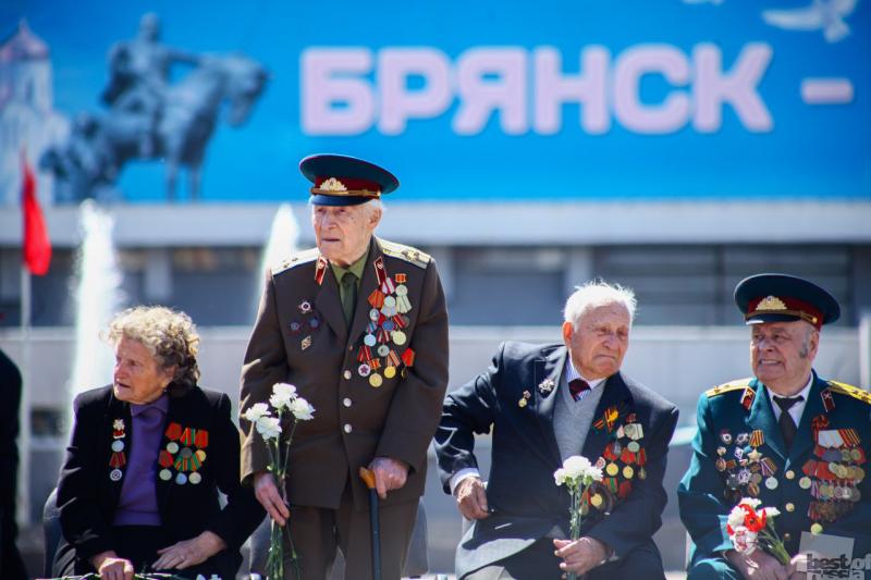 Ветераны Брянска