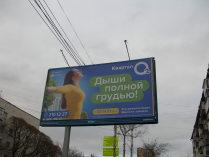 Это Челябинск,  детка  -  Смог,  ГОК  и  Рутений-106