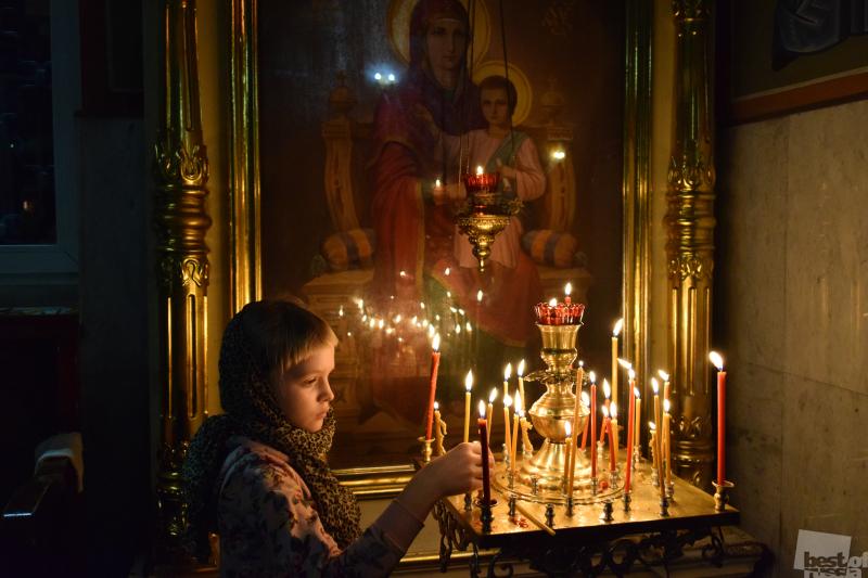 Светлая Вера