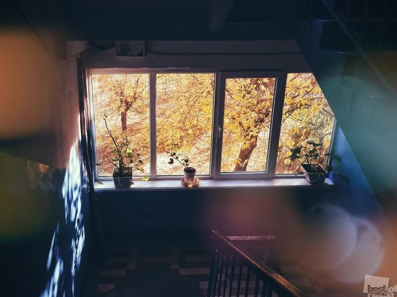 Событие: осень