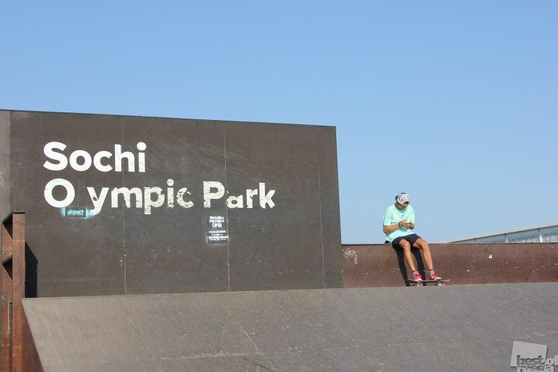 Сочи. Олимпийский парк.