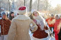 Славянская Зима