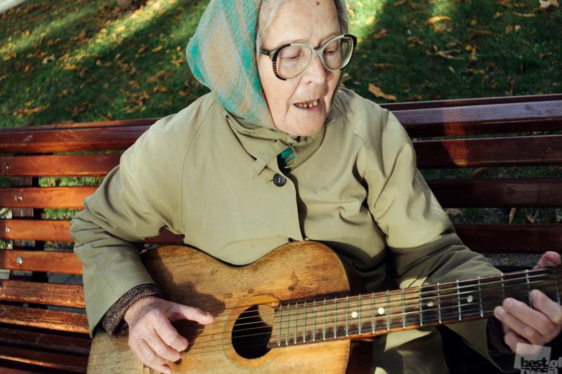 Музыкантша