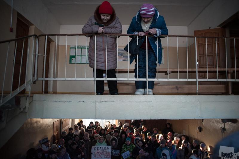 Митинг жителей поселка Красный по проблеме местного полигона ТБО