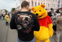 День России..