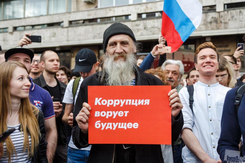 Народные гулянья против Коррупции на Тверской.