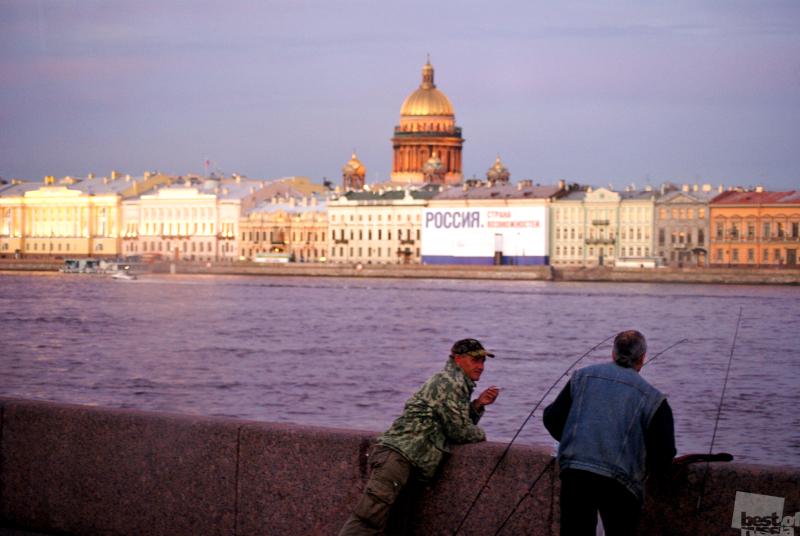 россия страна возможностей